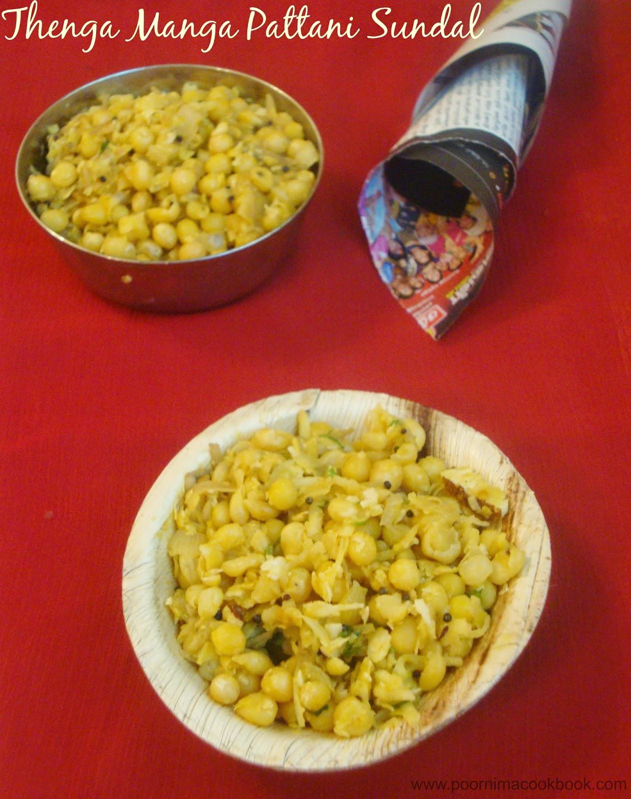 how to make pattani sundal