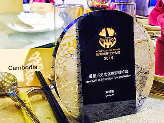 Le Cambodge remporte le prix de la meilleure destination patrimoniale et culturelle