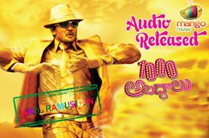 1000 Abaddalu (2013) Songs Download
