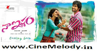 Naa Istam Telugu Mp3 Songs Free  Download -2012