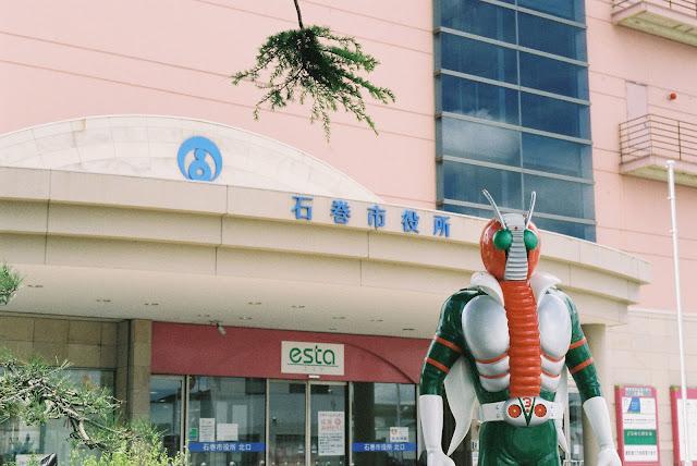 kamen rider and ishinomaki city hall
