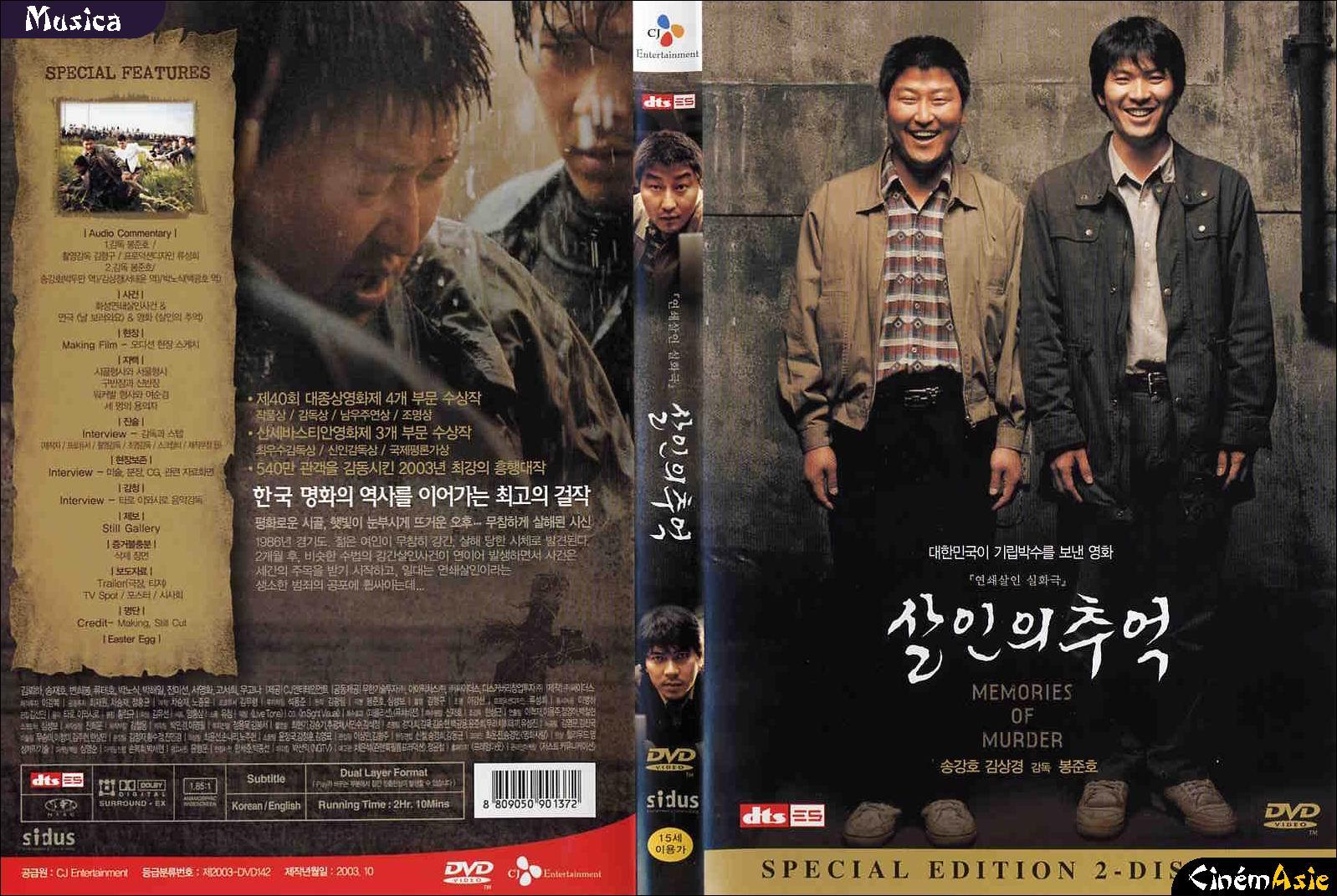 Memories-of-Murder-Salinui-chueok-dvd-cover