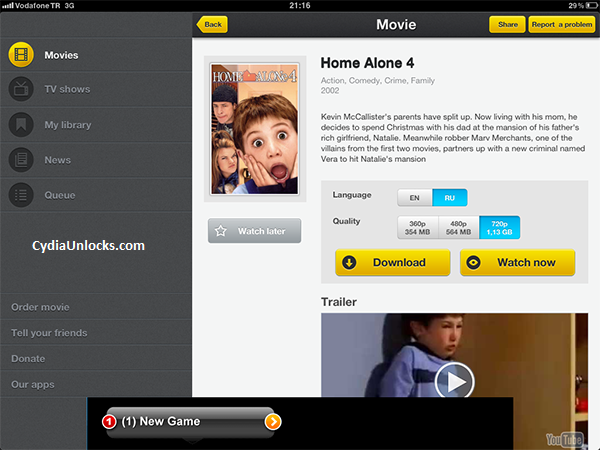 Movie Box App Screen