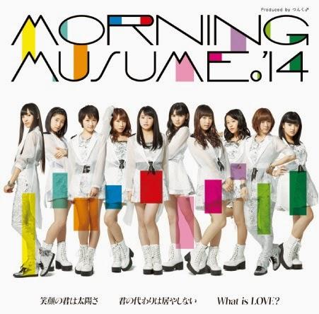 lirik morning musume - egao no kimi wa taiyou sa
