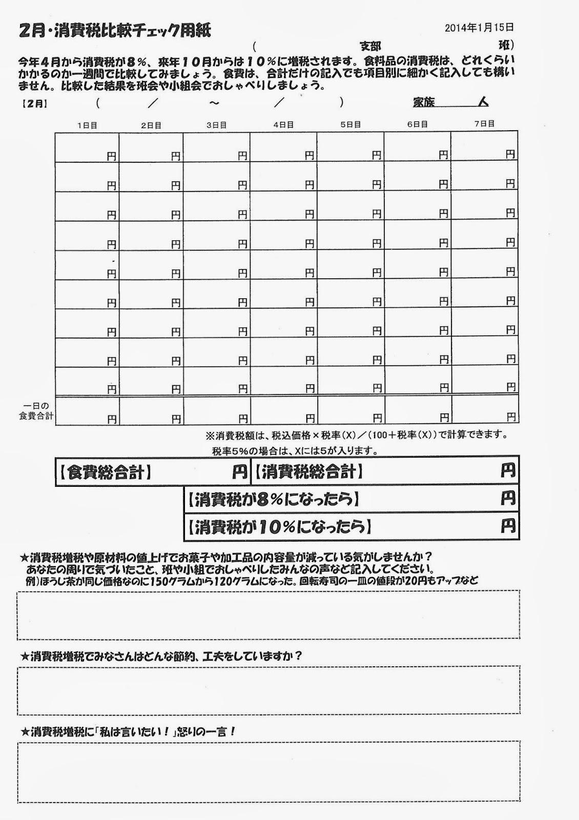 http://shinfujin-hokkaido.com/w/wp-content/uploads/2014/02/9fed2f1af22d44a1fb2bff698f64a4ba.pdf
