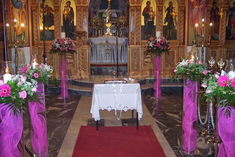 http://www.anthemion-wedding.gr/stolismos-gamou-stolismos-ekklisias.html