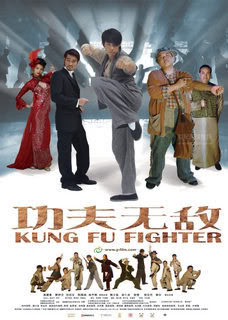 Kung Fu Fighter 2007 Hindi Dubbed Movie Watch Online