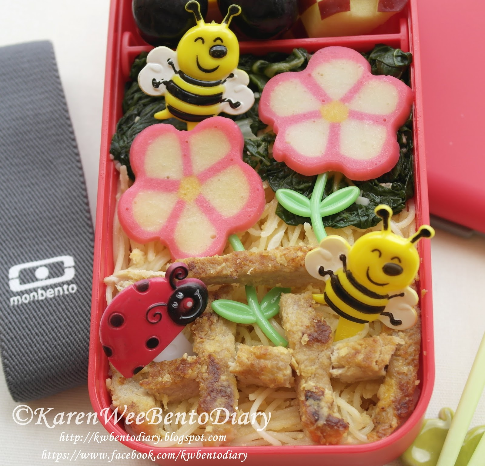 karenwee 39 s bento diary bento sept06 happy garden lunch bento. Black Bedroom Furniture Sets. Home Design Ideas