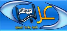 عرب فيوتشر : شروحات تقنية , برامج ,تطبيقات ,العاب | arabfuture