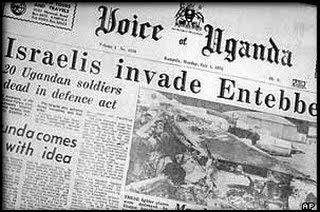 L'operazione Entebbe nei titoli di un giornale dell'epoca