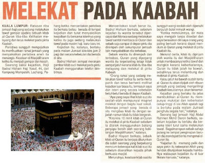 Subhanallah! Al-Quran Terbang Di Mekah