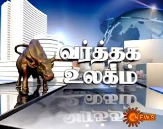 Sun TV Varthaga Ulagam 25.01.2013