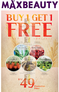 Buy 1 GET 1 FREE MAXBEAUTY Promo 2012