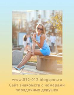 Сайты знакомств топ в россии