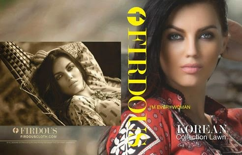 Firdous Summer Korean Lawn Collection 2015