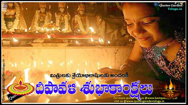 Deepavali Greetings Telugu Quotations