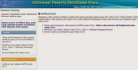 Download Lengkap Kisi-kisi UKG Sertifikasi Guru