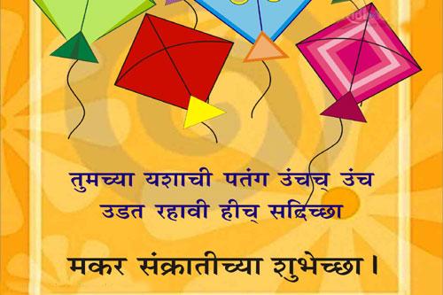 Hd Wallpaper Graphic Happy Uttarayan Happy Makar Sankranti Happy