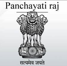 Panchayat Raj Symbool