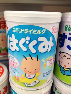 Hagukumi Baby formula milk in Japan
