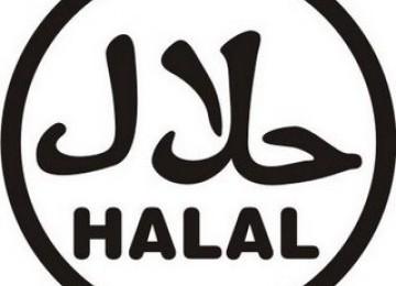 Sertifikasi Halal Disarankan Gratis