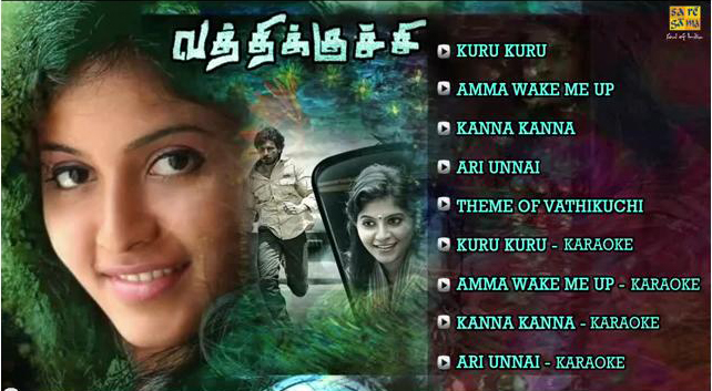 Vathikuchi MP3 Songs Download Free