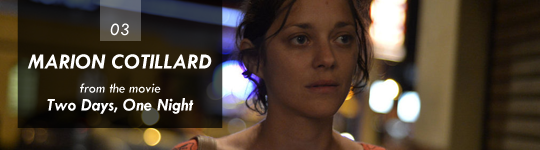 Marion Cotillard (Two Days, One Night)
