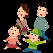 家族でお出かけのイラスト(長袖)