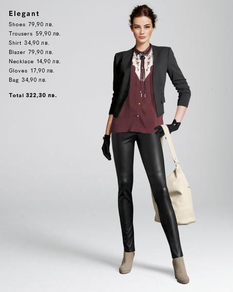 Daemonia Style A Fashion Blog Elegant Everyday Outfit