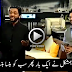 Aamir Liaquat Duplicate Made Everyone Laugh