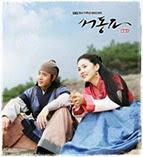 Phim Tình Khúc Hoàng Cung