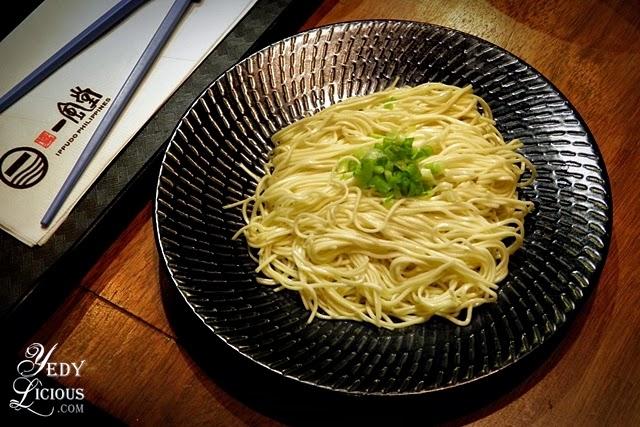 Hakata Noodle Ippudo Ramen Manila