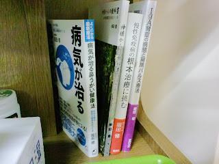 写真:IgA腎症患者必読の書籍4冊