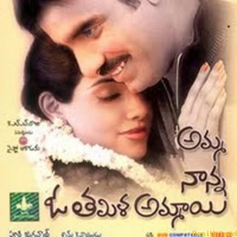 Amma Tamil Kavithaigal