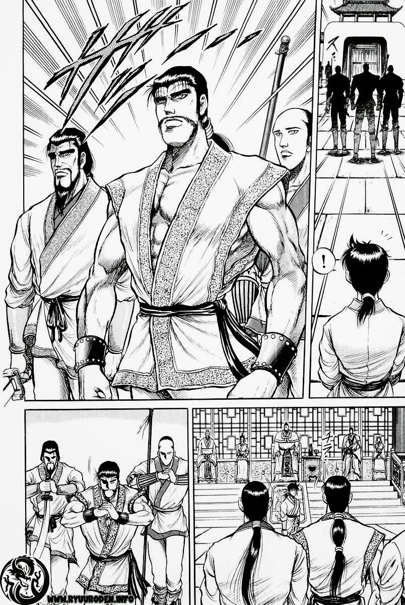 Chú Bé Rồng - Ryuuroden chap 31 - Trang 32