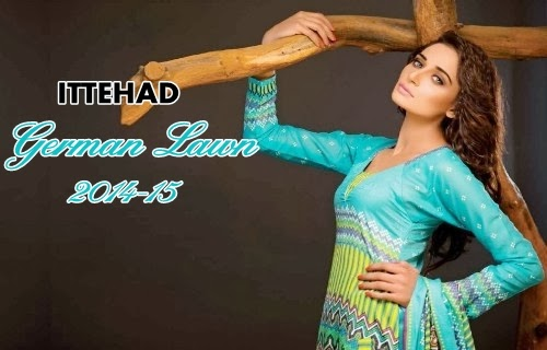 Ittehad German Lawn 2014