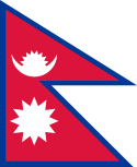 flag of nepal 