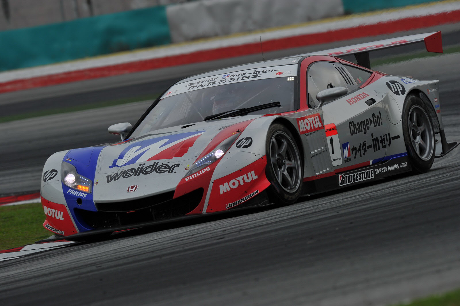 prototype racing