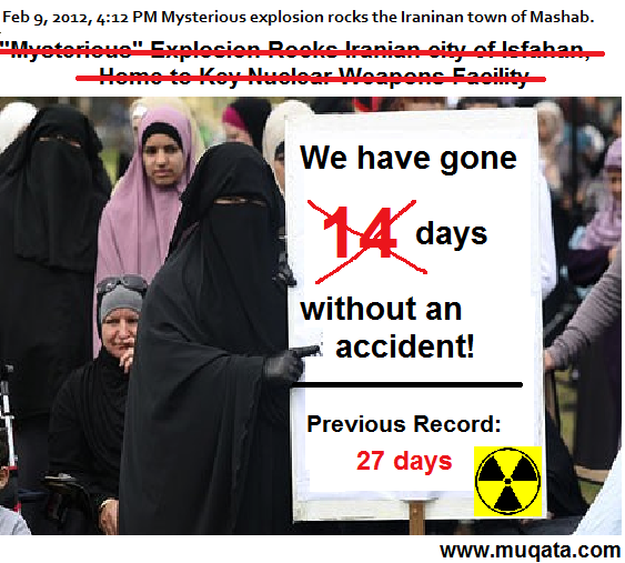 Another Mysterious Product Of >> The Muqata Yet Another Mysterious Explosion In Iran