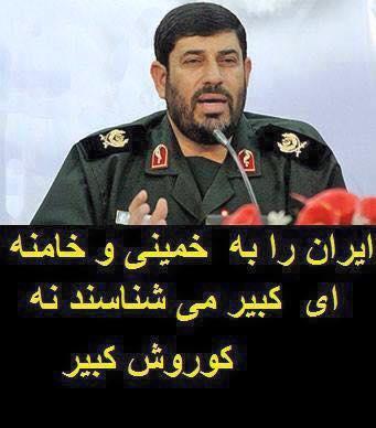 No Comment !!