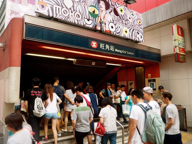 Mong Kok MTR station, Kowloon, Hong Kong