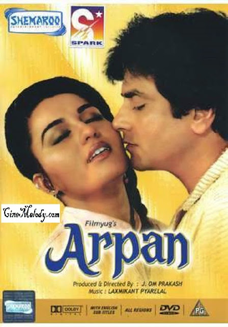 Arpan Hindi Mp3 Songs Free  Download  1983
