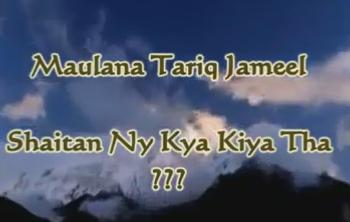 Shaitan Ne Kya Kia Tha ? short clip Maulana tariq jameel