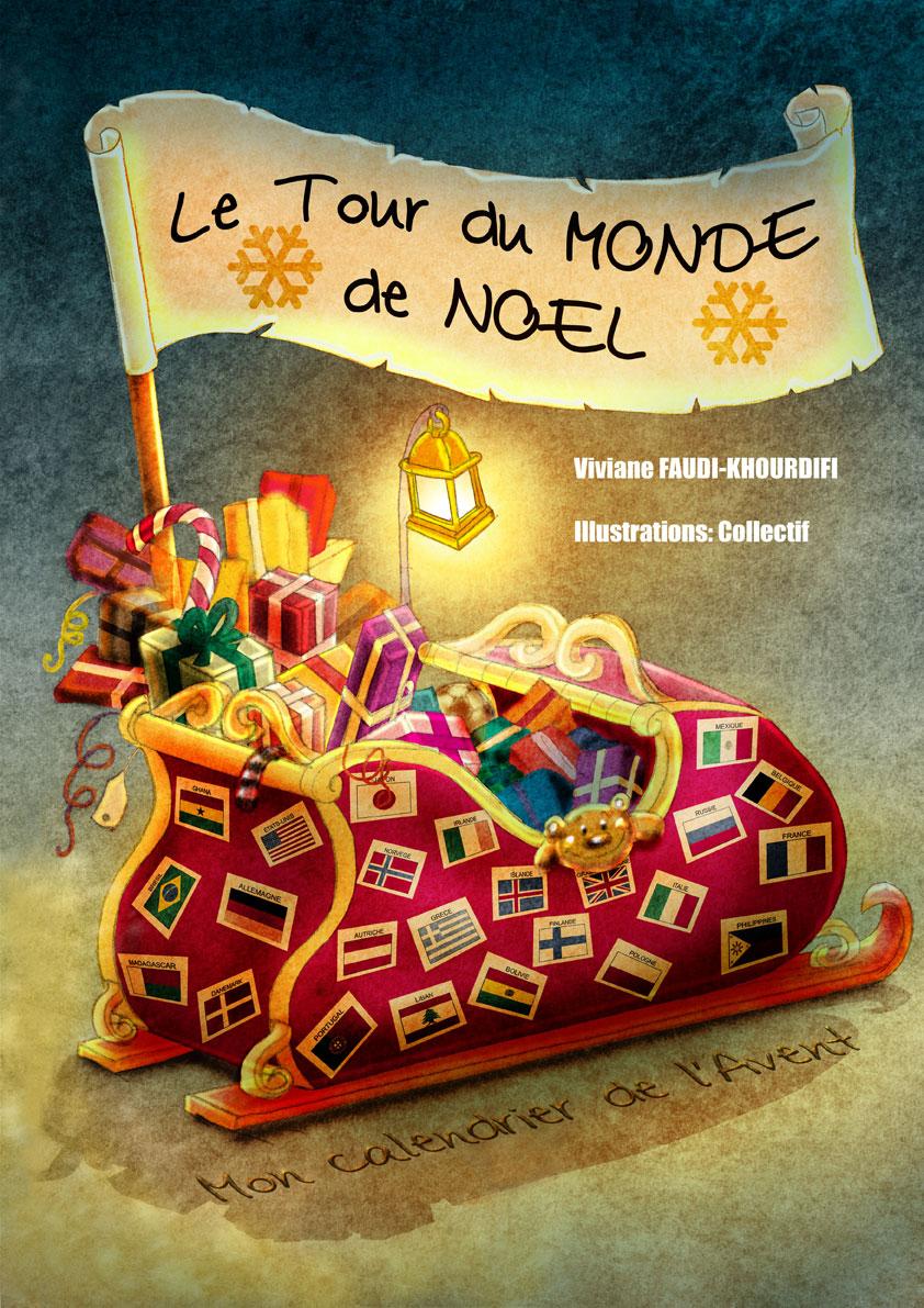 """Illustration actualités: """"Le tour du monde de Noël"""""""