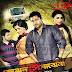 BOJHENA SHEY BOJHENA (2012) KOLKATA BENGALI MOVIE ALL MP3 SONGS FREE DOWNLOAD