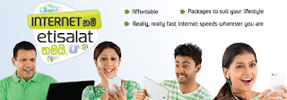 Etisalat Nigeria Data Plan
