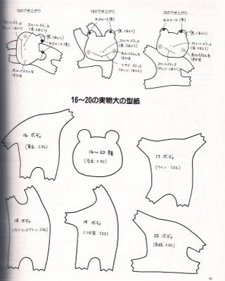 Japanese Craft Pattern Book FELT Animal Vol 1 English