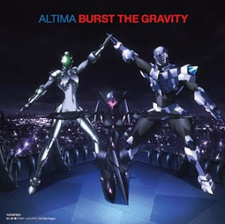 Accel World OP2 Single - Burst the Gravity