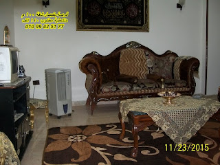 شقق فيصل   Faisal Apartments