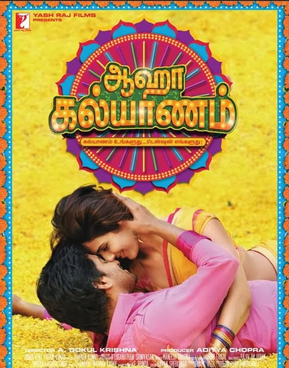 Watch Aaha Kalyanam (2014) DVDScr Tamil Full Movie Watch Online For Free Download